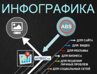 infografika_min